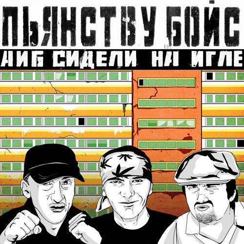 проститутки в московской области город мытищи